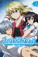 Strike the Blood III (UNCENSORED)