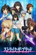 Strike the Blood (UNCENSORED)