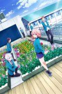 The Moment You Fall in Love – Suki ni Naru Sono Shunkan wo: Kokuhaku Jikkou Iinkai
