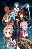 Sword Art Online (Bluray Ver.)