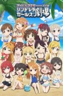 THE IDOLM@STER CINDERELLA GIRLS Theater Season 3 1080p