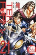 Terra Formars OVA: Earth-hen (UNCENSORED)