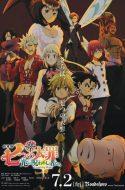 The Seven Deadly Sins the Movie: Cursed by Light – Nanatsu no Taizai Movie 2: Hikari ni Norowareshi Mono-tachi