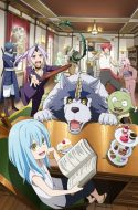 The Slime Diaries: That Time I Got Reincarnated as a Slime – Tensura Nikki Tensei Shitara Slime Datta Ken