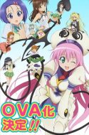 To LOVE-Ru OVA (UNCENSORED)