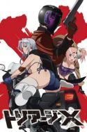Triage X (UNCENSORED) + OVA
