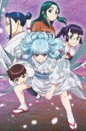 Tsugumomo OVA (UNCENSORED)