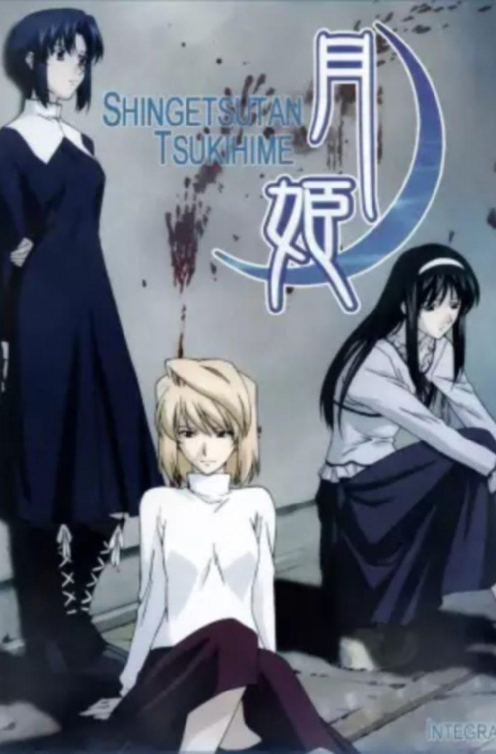 Shingetsutan Tsukihime – Lunar Legend Tsukihime