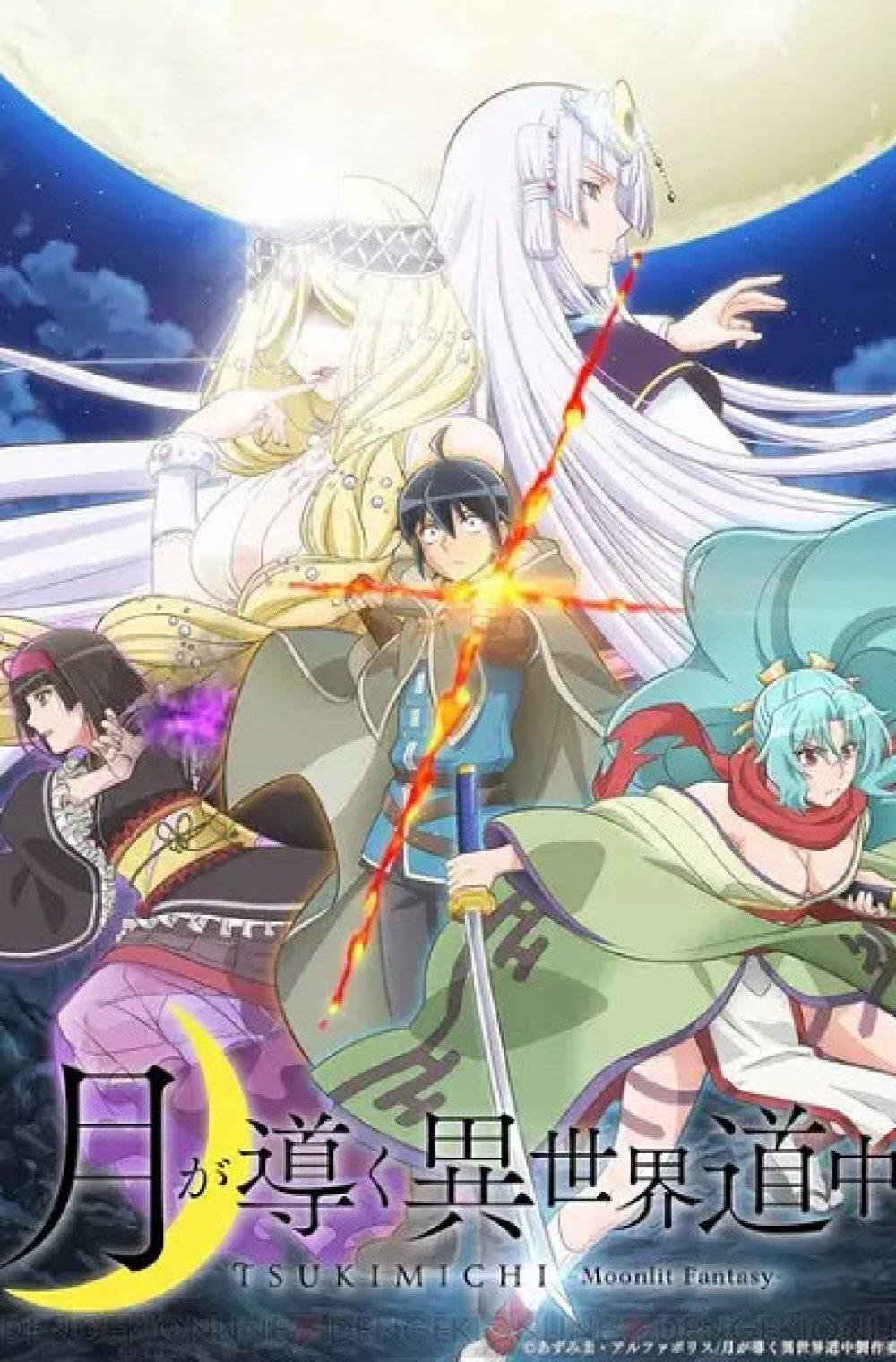 Tsukimichi -Moonlit Fantasy- (Tsuki ga Michibiku Isekai Douchuu)
