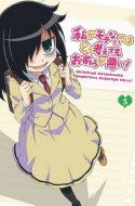 Watamote (UNCUT) + OVA – Watashi ga Motenai no wa Dou Kangaetemo Omaera ga Warui!