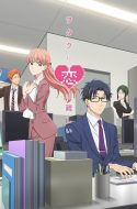 Wotaku ni Koi wa Muzukashii – Love is Hard for Otaku + OVA