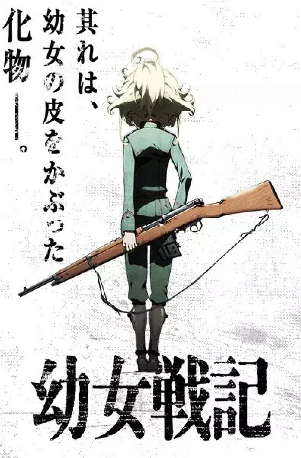 Youjo Senki OVA: Sabaku no Pasta Daisakusen