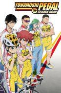 Yowamushi Pedal New Generation