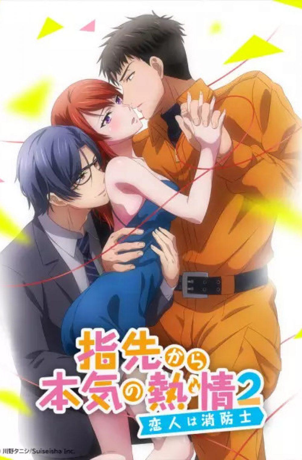 (UNCENSORED) Yubisaki kara Honki no Netsujou Season 2: Koibito wa Shouboushi