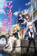 Absolute Duo (Uncensored) 1080p