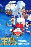 (RAW) Doraemon Movie 38: Nobita no Takarajima