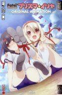 Fate/kaleid liner Prisma Illya OVA: Undoukai de Dance! + Specials