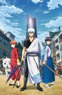 Gintama. Shirogane no Tamashii-hen 2nd Season