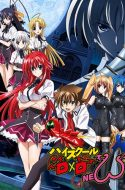 High School DxD New (UNCENSORED)