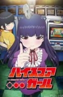 High Score Girl + Extra Stage