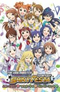 The iDOLM@STER Shiny Festa
