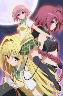To LOVE Ru Darkness (Uncensored) 1080p